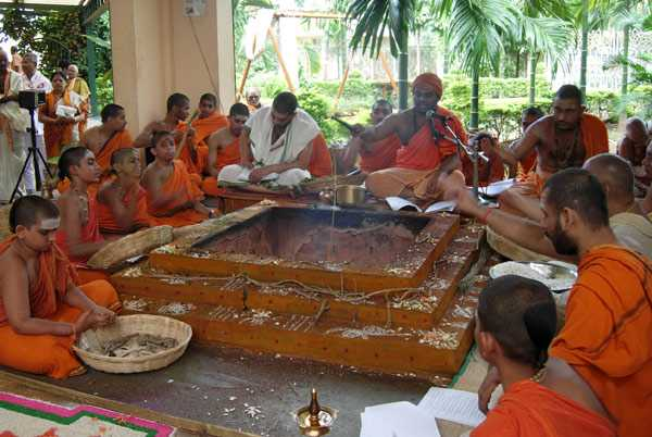 What is chandi homam?